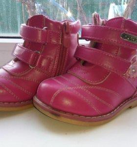 Детские ботинки 21 размер