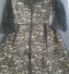 Замечательно платье Rosheli