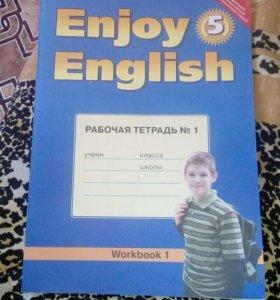 Тетрадь по Английскому языку