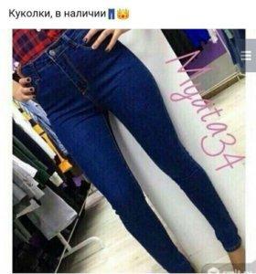 Американка джинсы