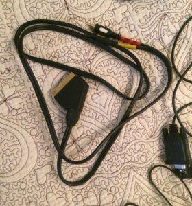 Зарядные устройства, провода