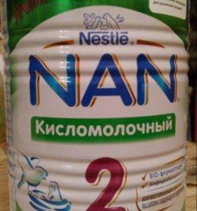 Нан 2