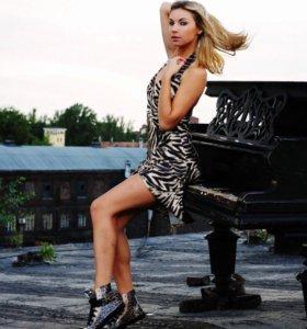Шикарное леопардовое платье !