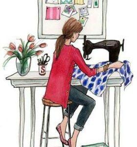 Ремонт одежды на дому, мини- ателье