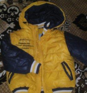 Курточка зимняя+подарок