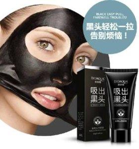 """Черная маска """"BIOAQUA"""" для лица"""