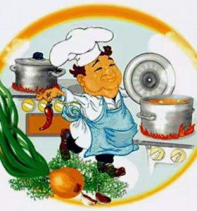 Ваш личный повар,на любые мероприятия