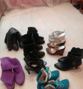 Большой лот обуви