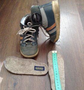 Ботинки 26 р. 16 см Котофей