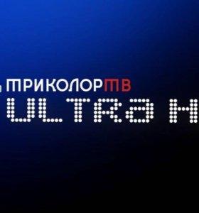 ТриколорТВ 4K ultra hd