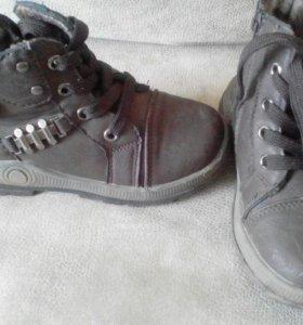 Обувь для мальчика 28 размер