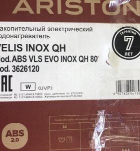Ariaton ABS VLS EVO INOX QH 80