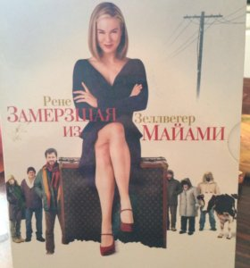 DVD Диск (2 диска)