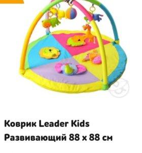 Коврик развивающий Lider Kids.