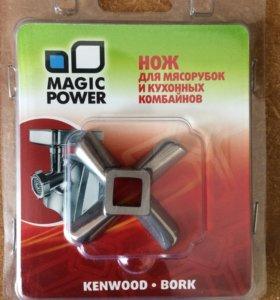 Нож для электромясорубки и кухонного BORK, KENWOOD