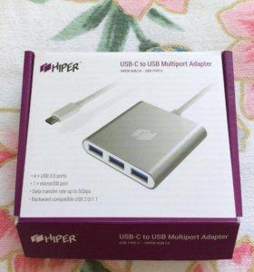 Hiper USB adapter