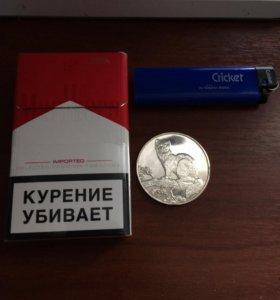 3 рубля 1995 года Соболь , серебро