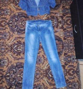 Джинсовый костюм(42-44)