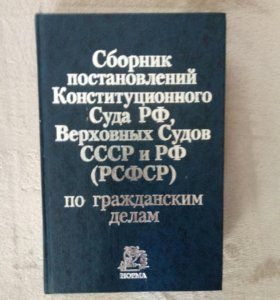 Книга настольная❔😳❕.