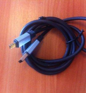Продам кабель USB