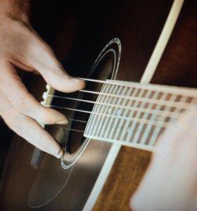 Уроки по игре на гитаре и барабанах