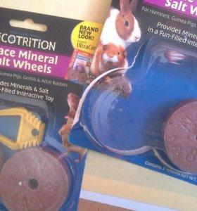 Солевые колесики для грызунов