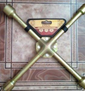 Ключ крестовой ( 17, 19, 21, 23)
