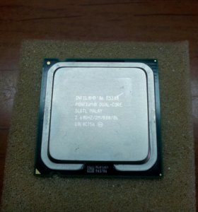 E5300
