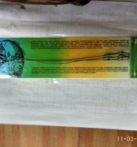 Поводок берилевый, усиленый (35 килограмм.)