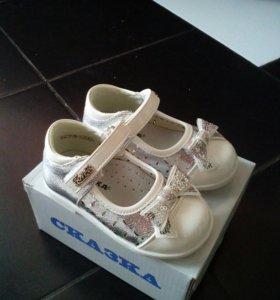 Туфельки детские сказка