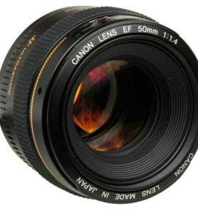Canon EF 50mm f/1.4 USM АРЕНДА