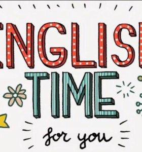 Репетиторство английский,французский