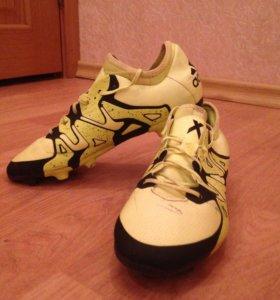 Бутсы футбольные adidas X15. 100% оригинал.