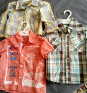рубашки 3 по цене 1