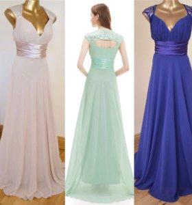Новое длинное в пол вечернее платье
