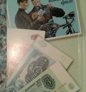 Сберкнижка с монетами СССР. Велосипеды.