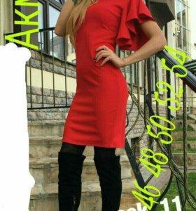 Платье. 48 размер