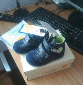 Новые ботиночки для мальчика размер 23