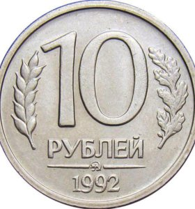 Kynлю за 50,100р