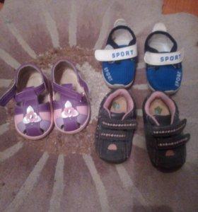 Обувь для ребенка пакетом.