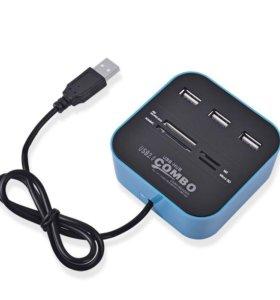USB-Hub Combo 2.0 (Хаб)
