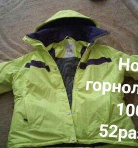 Новая горнолыжная куртка за 8000
