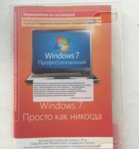 Установочный диск Windows семь максимальная