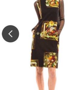 Платье-сарафан новое р48