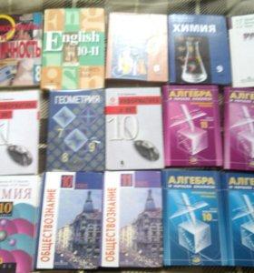 Продам книги, учебники