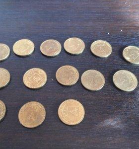 10 рублей Волоколамск