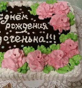 Торты на заказ. 350 рублей -1кг