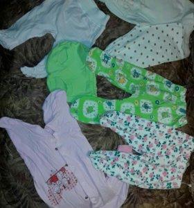 Одежка для малышей/ползунки/комплекты 1-4 мес