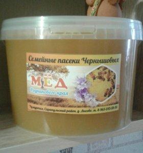 Мёд 3 литра