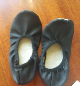 Чешки детские, балетки, ботинки, Туфли